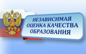 https://bus.gov.ru/pub/info-card/120144?activeTab=3&organizationGroup=251